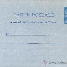 Sellos: FRANCIA, ENTERO POSTAL 1878 TIPO SAGE. Lote 31363876