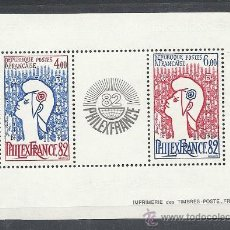Sellos: FRANCIA 1982, YVERT Nº HB 8**, FHILAXFRANCE 82.. Lote 32109331