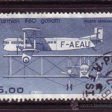 Sellos: FRANCIA AEREO 57 - AÑO 1984 - AVIONES - BIMOTOR FARMAN F 60 GOLIATH. Lote 177846735