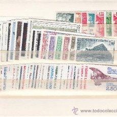 Sellos: FRANCIA 2073/117, A53, PO166/9, S60/4 SIN CHARNELA, AÑO 1980 VALOR CAT 63.15 € +. Lote 32724001