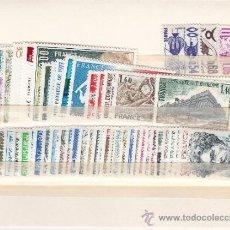 Sellos: FRANCIA 1914/61, A50, PO146/9, S53/5 SIN CHARNELA, AÑO 1977 VALOR CAT 61.80 € +. Lote 32724131