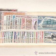 Sellos: FRANCIA 1737/82, A48 SIN CHARNELA, AÑO 1973 VALOR CAT 44.00 € +. Lote 32724369