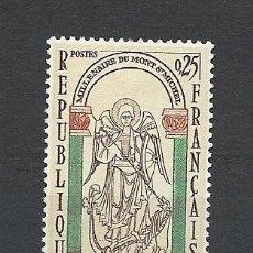 Sellos: FRANCIA 1966, YVERT Nº 1482*, MONT SAINT-MICHEL. FIJASELLOS. Lote 32813517