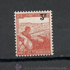 Sellos: FRANCIA 1946, YVERT Nº 750*, PRO-TUBERCULOSOS. FIJASELLOS. Lote 32965209
