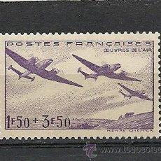 Sellos: FRANCIA 1942, YVERT Nº 540*, PRO-AVIACION. FIJASELLOS. Lote 33001838