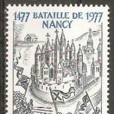 Sellos: FRANCIA YVERT NUM. 1943 ** SERIE COMPLETA SIN FIJASELLOS. Lote 278327058