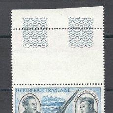 Sellos: FRANCIA 1970, YVERT AEREO Nº 44**, PIONEROS DEL CORREO AEREO. Lote 35313446