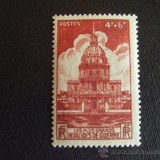Selos: FRANCIA ,Nº YVERT 751***AÑO 1946. INVALIDOS DE PARIS. Lote 36037974