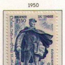 Sellos: FRANCIA 1950 - DIA DEL SELLO - FACTOR RURAL - YVERT Nº 863. Lote 36594165