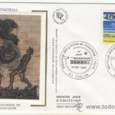 Sellos: SOBRE PRIMER DIA - FRANCIA - MONUMENTO DE LA GUERRA DE INDOCHINA 1993. Lote 38801405