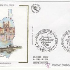 Sellos: SOBRE PRIMER DIA - FRANCIA - 50 ANIVERSARIO DE LA LIBERACION DE CORCEGA 1993. Lote 38801415