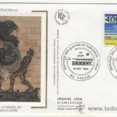 Sellos: SOBRE PRIMER DIA - FRANCIA - MONUMENTO A LA GUERRA DE INDOCHINA 1993. Lote 38801435