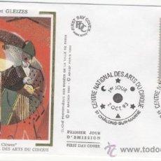 Sellos: SOBRE PRIMER DIA - FRANCIA - CENTRO NACIONAL DE ARTES DEL CIRCO 1993. Lote 38801485