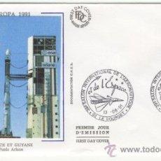 Sellos: SOBRE PRIMER DIA - FRANCIA - 39 SALON INTERNACIONAL DE LA AERONAUTICA 1991. Lote 38802289