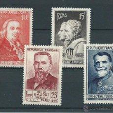 Sellos: CONGRESO INTERNACIONAL DE TELEGRAFIA Y TELEFONIA, FRANCIA, AÑO 1949, Nº 544/47, NUEVOS** S/F. Lote 39346500