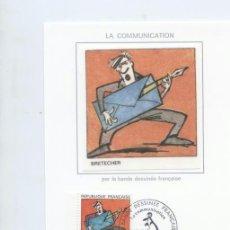 Sellos: FRANCIA. MAXIMA SPD Nº 2509. LA COMUNICACION. DIBUJANTES FRANCESES. BRETECHER. CARTA. MUSICA.. Lote 39519453