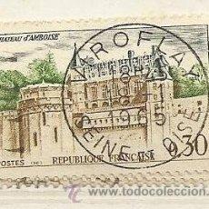 Sellos: FRANCIA 1963. CASTILLO AMBOISE. Lote 206359328