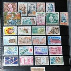 Sellos: LOTE 27 SELLOS NUEVOS DE FRANCIA AÑO 1979 - LO QUE SE VE EN LAS IMÁGENES -. Lote 40757537