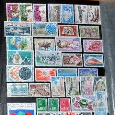 Sellos: LOTE 45 SELLOS NUEVOS DE FRANCIA AÑO 1974 - LO QUE SE VE EN LAS IMÁGENES -. Lote 40757717