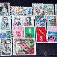 Sellos: LOTE 21 SELLOS NUEVOS DE FRANCIA AÑO 1972 - LO QUE SE VE EN LAS IMÁGENES -. Lote 40757779