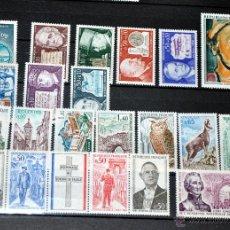 Sellos: LOTE 18 SELLOS NUEVOS DE FRANCIA AÑO 1971 - LO QUE SE VE EN LAS IMÁGENES -. Lote 40757809