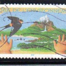 Timbres: FRANCIA.- SELLO DEL AÑO 2005, EN USADO. Lote 41012919