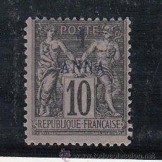 Sellos: ZANZIBAR DESPACHO FRANCES 2 USADA,. Lote 42290519