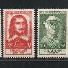 Sellos: FRANCIA 1956, YVERT Nº 1066/1071*, PERSONAJES DEL SIGLO XV AL XX. FIJASELLOS.. Lote 42601590