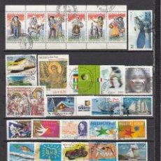 Sellos: .LOTE FRANCIA DE 248 SELLOS DIFERENTES, + FOTOS. Lote 42826815