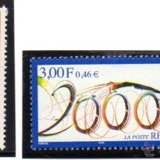 Sellos: FRANCIA.- SELLO YVERT Nº 3290/1 EN NUEVO SIN SEÑAL DE FIJASELLOS. Lote 43384761
