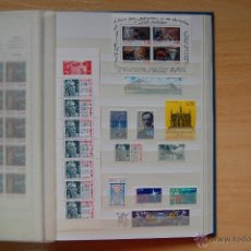 Sellos: FRANCIA, SELLOS AÑO 1995.. Lote 43849688