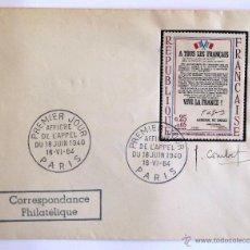 Sellos: FRANCIA. SOBRE FILATELICO CON MATASELLOS 1º DIA. XX ANIVER. CARTEL A LOS FRANCESES. PARIS 1964.. Lote 44102493