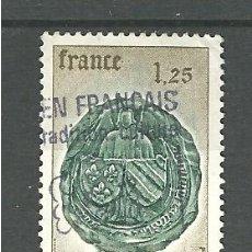 Sellos: YT 1944 FRANCIA 1977. Lote 178862137