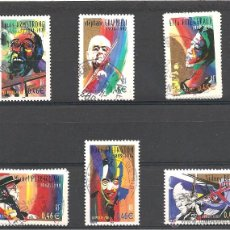 Timbres: YT 3500-5 FRANCIA 2002. Lote 157248418