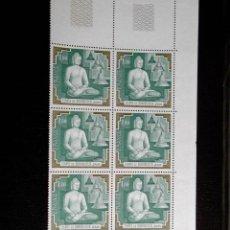 Selos: FRANCIA. 2036 TEMPLO DE BOROBUDUR EN JAVA. 1979. 8 SERIES EN OFERTA POR LIQUIDACIÓN. SELLOS NUEVOS Y. Lote 46937060