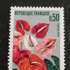 Selos: FRANCIA 1973. YVERT & TELLIER 1738. USADO. Lote 47323785