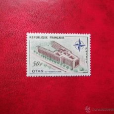 Sellos - FRANCIA 1959, YVERT 1228, MNH-SC - 48202683