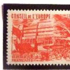 Sellos: SELLOS FRANCIA 1984. NUEVOS. CONSEJO DE EUROPA.. Lote 48356710