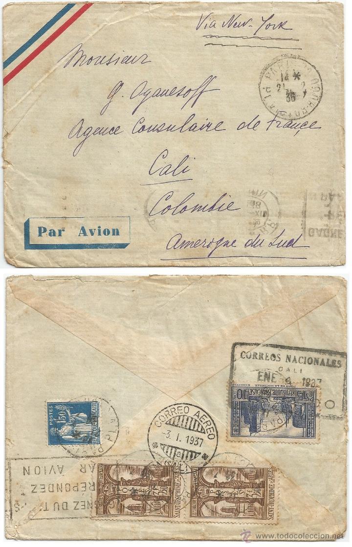 1936 - CORREO AÉREO - FRANCIA (Sellos - Extranjero - Europa - Francia)