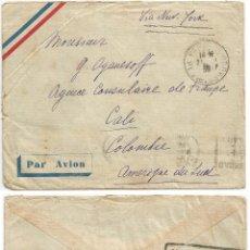 Sellos: 1936 - CORREO AÉREO - FRANCIA. Lote 49560761
