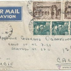 Sellos: 1945 - CORREO AÉREO - FRANCIA. Lote 49693216