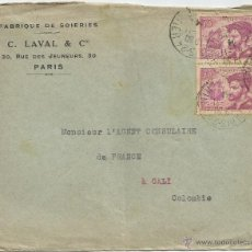 Sellos: 1934 - CORREO AÉREO - FRANCIA. Lote 49693363