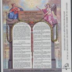 Sellos: FRANCIA 1989 HB DECLARACION DE DERECHOS NUEVO LUJO MNH ***. Lote 49719078