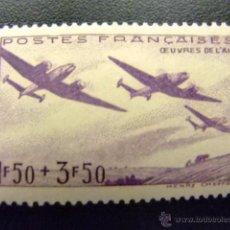 Sellos: FRANCIA FRANCE 1942 YVERT Nº 540 * MH. Lote 49751655