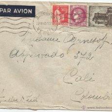 Sellos: 1940 - CORREO AÉREO - FRANCIA. Lote 49757289