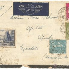 Sellos: 1938 - CORREO AÉREO - FRANCIA. Lote 49757335