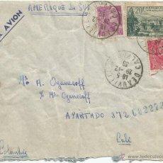 Sellos: 1939 - CORREO AÉREO - FRANCIA. Lote 49769842