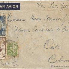 Sellos: 1938 - CORREO AÉREO - FRANCIA. Lote 49772823