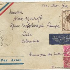 Sellos: 1938 - CORREO AÉREO - FRANCIA. Lote 49772850