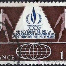Sellos: FRANCIA 1978- YV 2027. Lote 50083244
